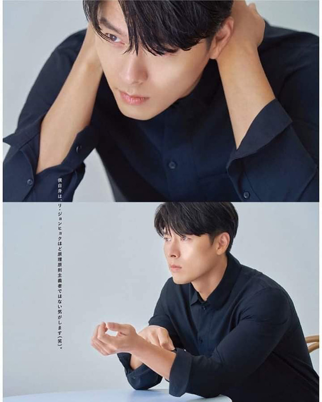 Hyun Bin tung ảnh thời bé cưng muốn xỉu  - Ảnh 4.
