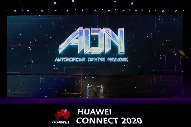 Huawei nỗ lực xây dựng các bản sao thông minh, tung ra các giải pháp mạng lái xe tự hành - ảnh 2