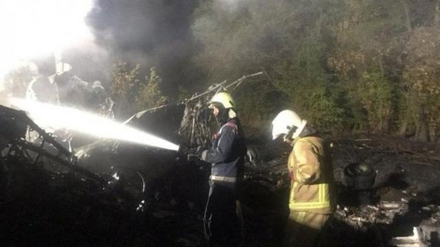 Rơi máy bay quân sự ở Ukraine, ít nhất 22 học viên không quân thiệt mạng - Ảnh 2.