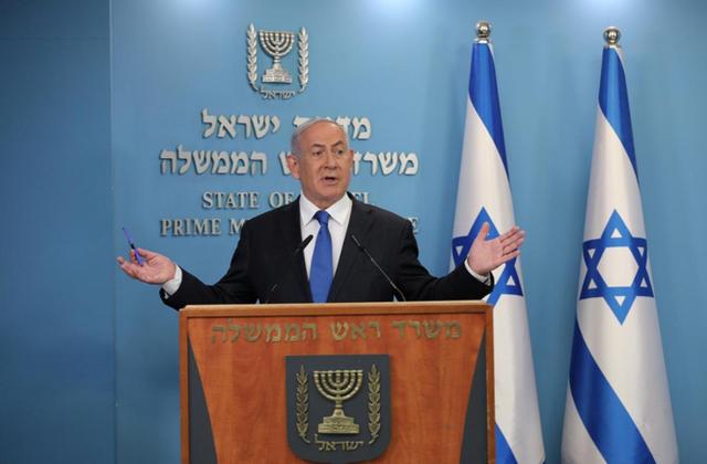 Thỏa thuận hòa bình Abraham - Bước tiến lịch sử trong bình thường hóa quan hệ UAE - Israel - Ảnh 2.