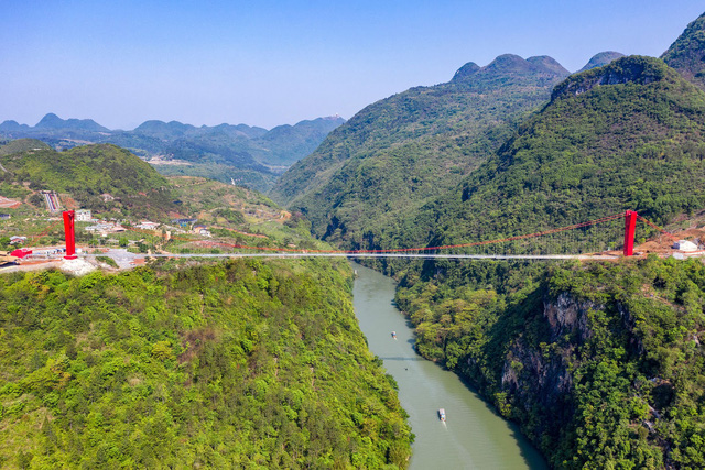 Ra mắt cây cầu thủy tinh phá kỷ lục thế giới mới - ảnh 6