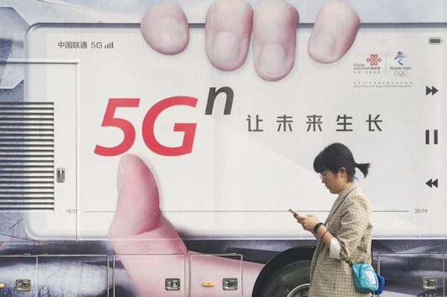 Thách thức về nguồn vốn trong phát triển mạng 5G tại Trung Quốc - Ảnh 2.
