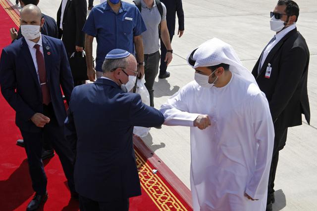 Ký kết thỏa thuận hòa bình lịch sử giữa  Israel - UAE vào ngày 15/9 - Ảnh 1.