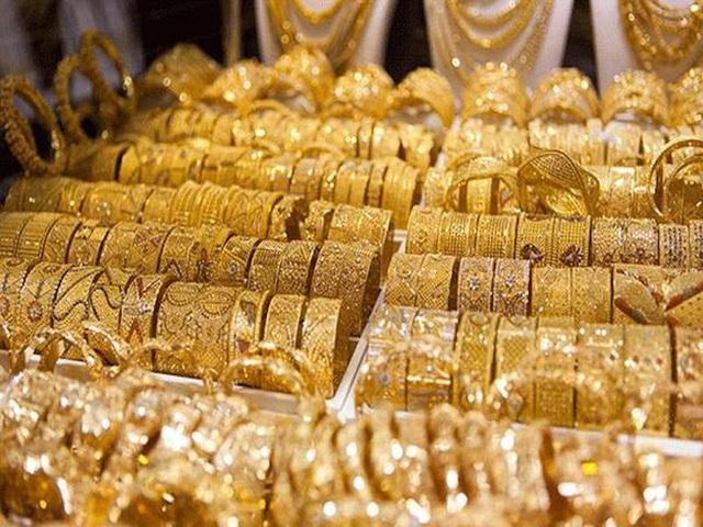 Giá vàng liên tục biến động, có nên tiếp tục đầu tư vào vàng? - Ảnh 1.
