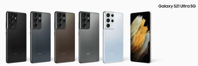 Galaxy S21 Plus và Ultra có tới 5 phiên bản màu khác nhau - Ảnh 3.