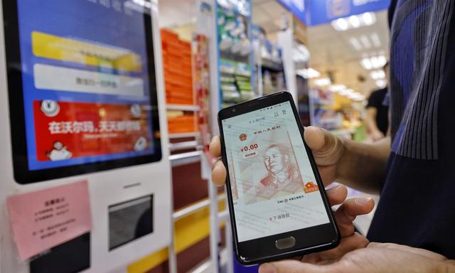 Trung Quốc đẩy mạnh sử dụng Nhân dân tệ số trong thanh toán - Ảnh 1.