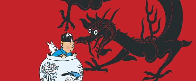Đấu giá hơn 56 tỷ VNĐ cho bức vẽ người hùng truyện tranh Tintin - Ảnh 3.