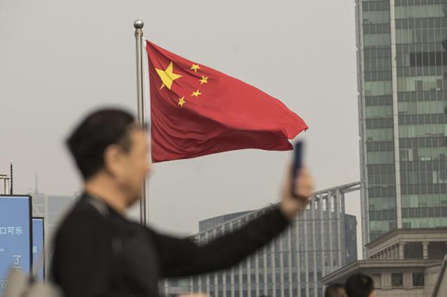 Tiền đầu tư đổ về Trung Quốc bất chấp đại dịch COVID-19 - Ảnh 1.