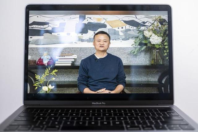 Jack Ma tái xuất sau thời gian im hơi lặng tiếng - Ảnh 1.