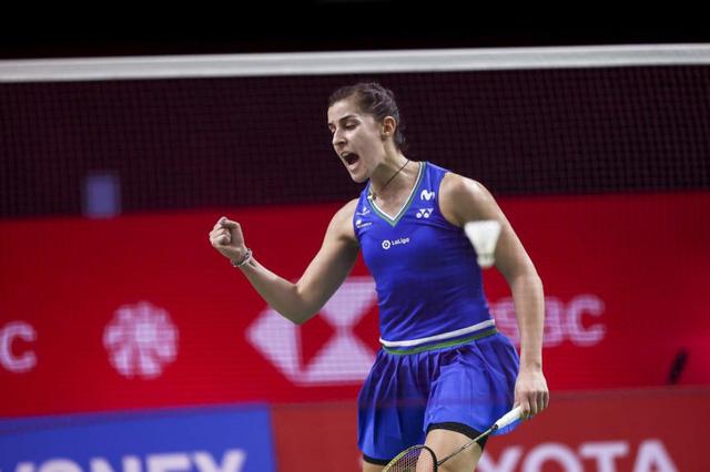 Vòng 1/16 Giải cầu lông Thái Lan mở rộng: Ka Long dừng bước bất ngờ - Ảnh 2.