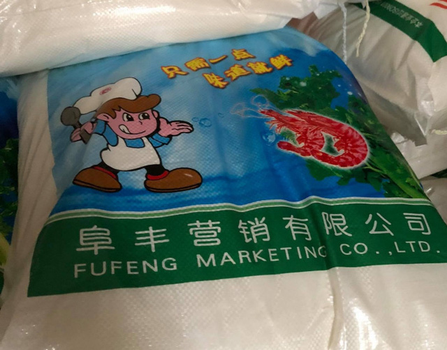Phát hiện 45 tấn bột ngọt nghi nhập lậu - ảnh 1