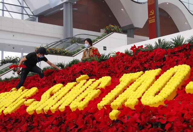 Hoàn tất công tác chuẩn bị cho ngày khai mạc Đại hội XIII của Đảng - Ảnh 3.