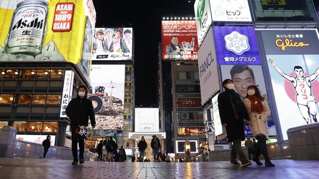 Lạm phát lõi của Nhật Bản giảm mạnh nhất trong 10 năm - Ảnh 1.
