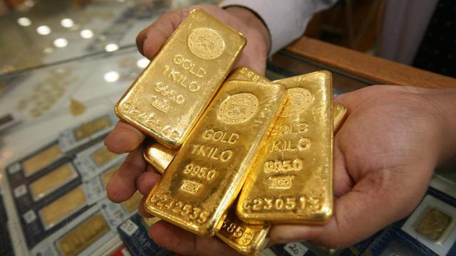 Vàng - Kênh đầu tư triển vọng trong năm 2021 - Ảnh 1.