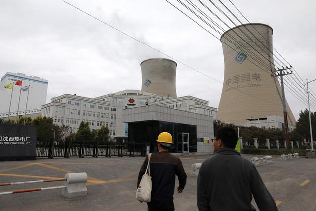 Trung Quốc điều tiết giá nhiệt điện theo thị trường - ảnh 1
