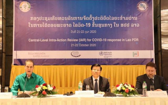 Thế giới ghi nhận hơn 239 triệu ca mắc COVID-19, dịch bệnh vẫn đang lây lan ở Lào - ảnh 1
