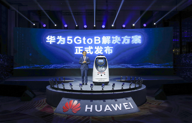 Huawei ra mắt giải pháp 5GtoB tại MWC Thượng Hải 2021 - ảnh 1