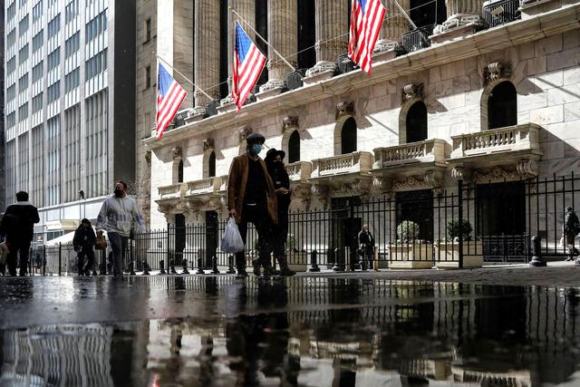 Dow Jones giảm gần 600 điểm - Ảnh 1.