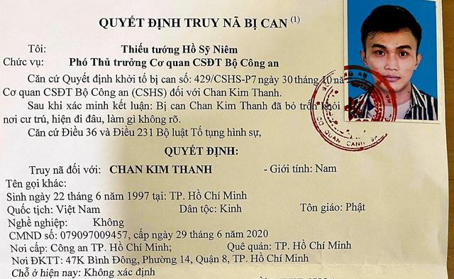 Lừa thuê ô tô đem bán qua Campuchia tiêu thụ, thu lời bất chính hàng tỷ đồng - Ảnh 1.