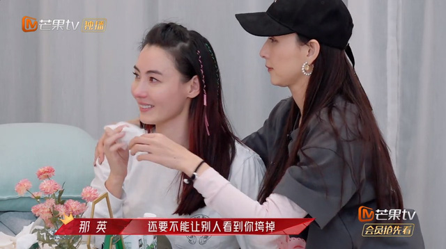 Trương Bá Chi khiến bạn thân của Vương Phi rơi nước mắt - Ảnh 2.
