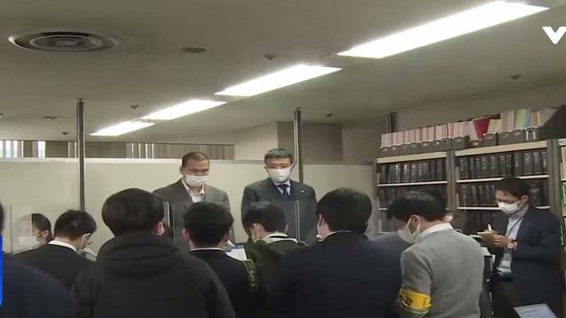 Tòa phúc thẩm Nhật Bản giữ nguyên bản án đối với kẻ sát hại bé Nhật Linh - Ảnh 1.