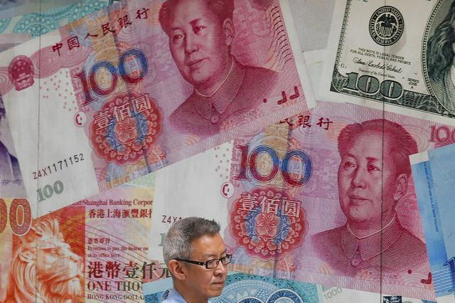 Vì sao Trung Quốc không ghìm đà tăng giá của Nhân dân tệ? - ảnh 1