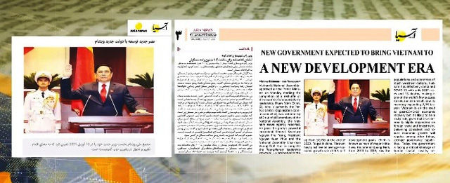Báo chí Trung Đông, châu Phi đánh giá cao các vị trí lãnh đạo của Việt Nam - ảnh 3
