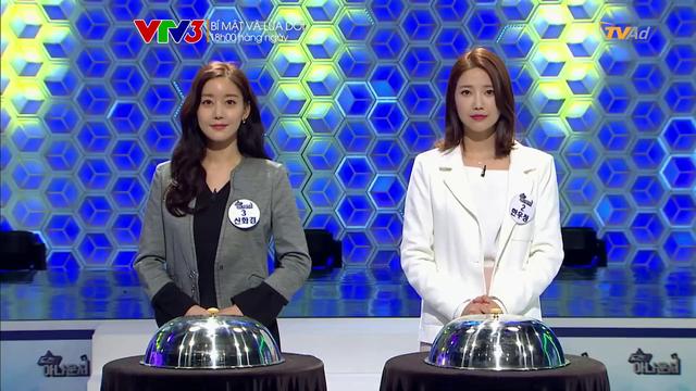 Phim Hàn Quốc Bí mật và lừa dối lên sóng VTV3 - ảnh 1