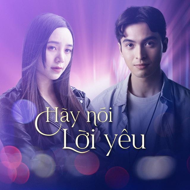 Phim mới Hãy nói lời yêu: Quỳnh Kool bị ám ảnh khi ngủ, NSND Trọng Trinh trở thành ông bố đầy vũ lực - Ảnh 3.