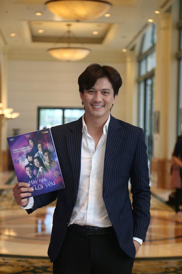 Quỳnh Kool diện váy xẻ sâu trong họp báo phim mới Hãy nói lời yêu - Ảnh 4.