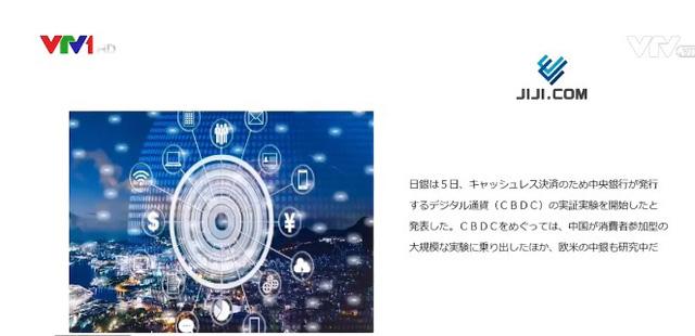 Ngân hàng Trung ương Nhật Bản thử nghiệm đồng tiền kỹ thuật số - ảnh 2