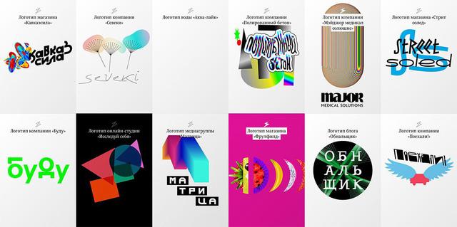 Thiết kế logo không đụng hàng với trí tuệ nhân tạo - ảnh 1