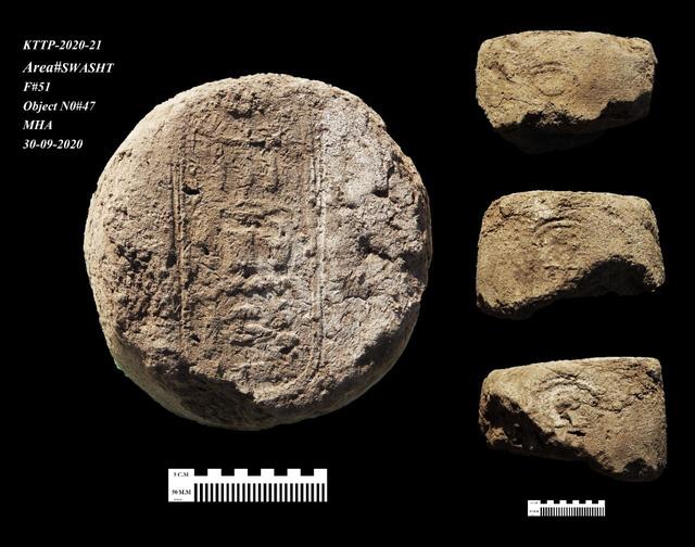 """Ai Cập phát hiện """"thành phố vàng"""" 3.000 năm tuổi - ảnh 3"""