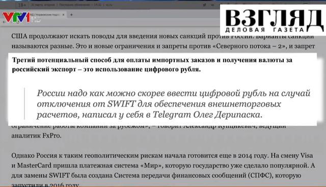 Nga đối phó với nguy cơ bị ngắt kết nối hệ thống thanh toán quốc tế SWIFT - ảnh 1