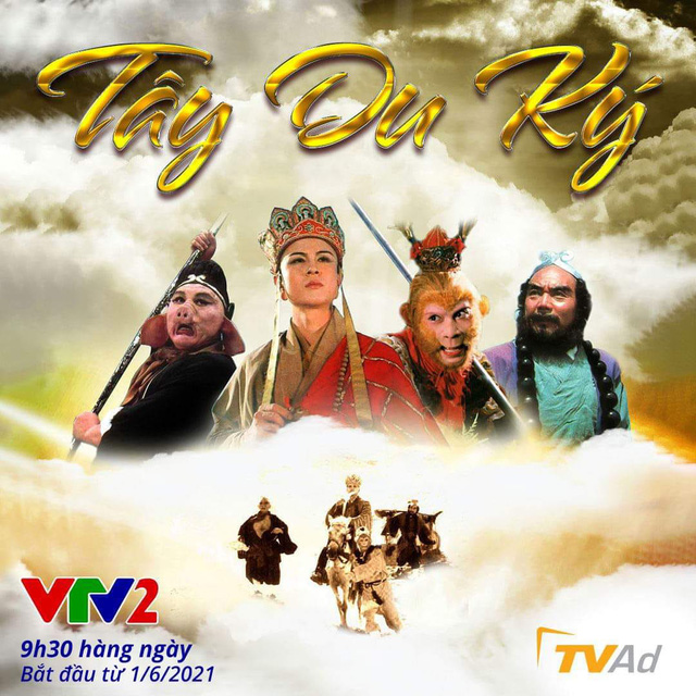 Phim Tây du ký trở lại VTV2 bắt đầu từ ngày 1/6 - ảnh 1