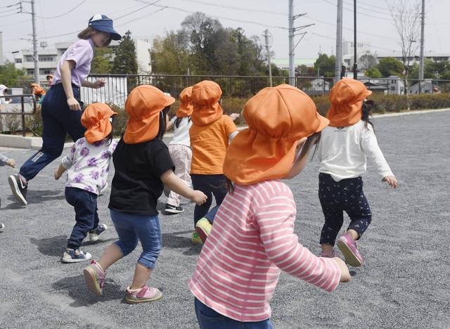 Dân số trẻ em ở Nhật Bản thấp kỷ lục sau 40 năm giảm liên tiếp - Ảnh 1.
