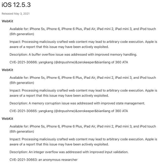 iPhone đời cũ vẫn chưa bị Apple bỏ rơi - Ảnh 1.