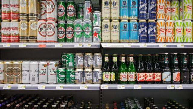 Số ca tử vong do đồ uống có cồn ở Anh cao kỷ lục trong 20 năm qua - Ảnh 1.