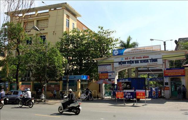 Phong tỏa, cách ly y tế 11 bệnh viện, cơ sở khám chữa bệnh trên cả nước vì COVID-19 - Ảnh 6.