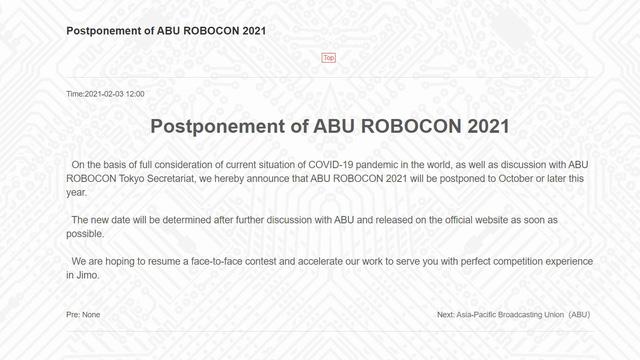 Tạm dừng tổ chức cuộc thi Robocon Việt Nam 2021 - Ảnh 2.