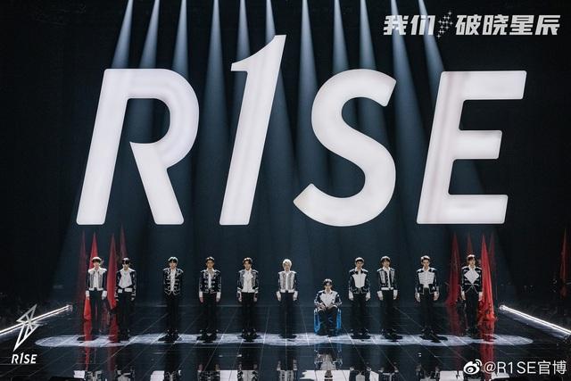 Nhóm nhạc mới nổi RISE12 mua 12 ngôi sao kỷ niệm ngày tan rã - Ảnh 1.