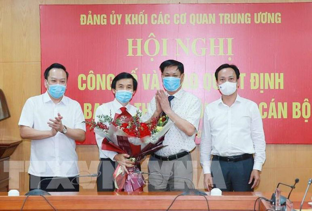 Ông Nguyễn Quang Trường giữ chức Phó Bí thư Đảng ủy Khối các cơ quan Trung ương - Ảnh 1.