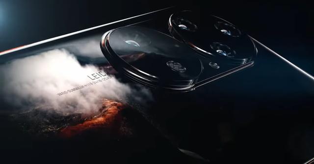 Huawei khoe thiết kế lạ của smartphone P50 nhưng chưa hẹn ngày ra mắt - Ảnh 1.