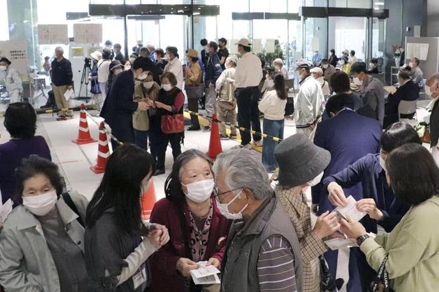 Nhật Bản phê chuẩn thuốc kháng thể Ronapreve điều trị COVID-19 - Ảnh 1.