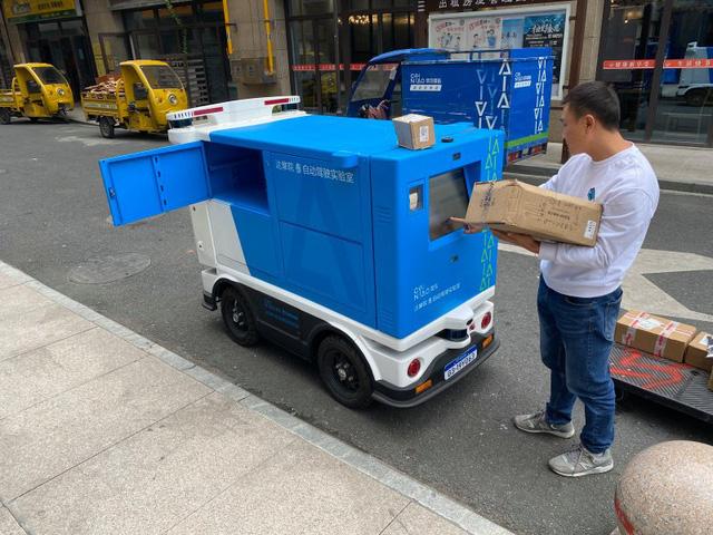 Công nghệ thay đổi cuộc sống người dân Trung Quốc như thế nào? - Ảnh 1.