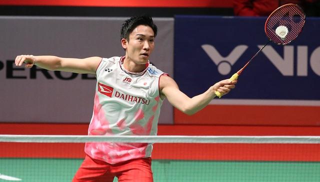 Những niềm hi vọng của Nhật Bản tại Olympic Tokyo - Ảnh 1.