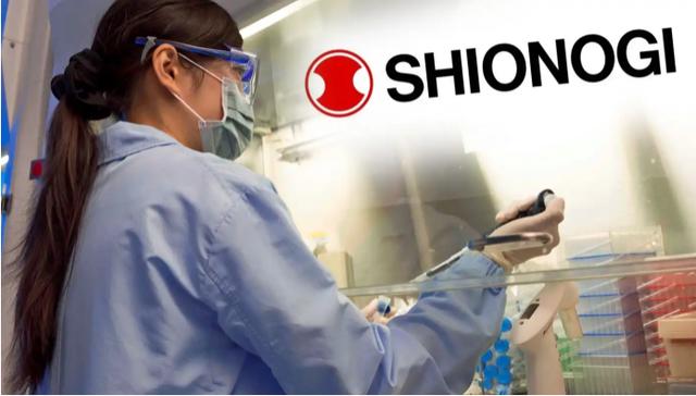 Nhật Bản chính thức triển khai hộ chiếu vaccine và thử nghiệm thuốc vô hiệu hóa virus SARS-CoV-2 - Ảnh 1.