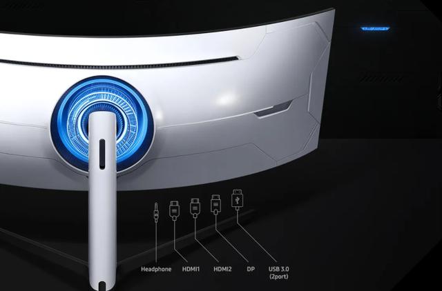 Màn hình chơi game cong LED Mini của Samsung có gì đặc biệt? - Ảnh 2.