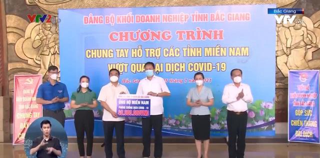 Bắc Giang tiếp tế lương thực, y bác sĩ cho vùng tâm dịch miền Nam - Ảnh 1.