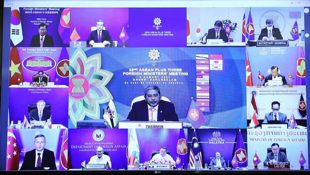 ASEAN+3 tăng cường hợp tác bảo đảm cung ứng đầy đủ vaccine COVID-19 - Ảnh 1.